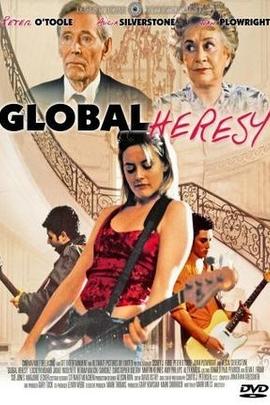 全球异端( 2002 )