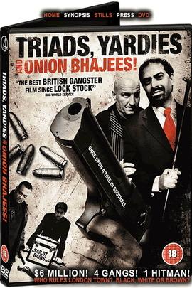 伦敦黑帮( 2003 )