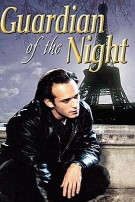 守夜人( 1986 )