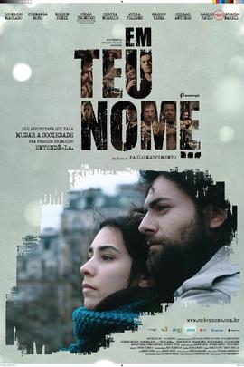 你的名字( 2009 )