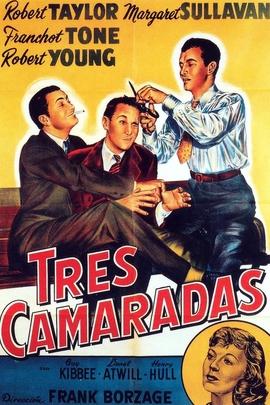 三个战友( 1938 )
