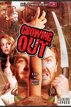 Growing Out( 2009 )