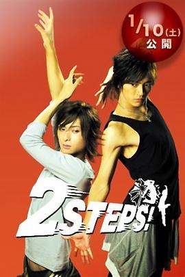 魅舞青春( 2009 )