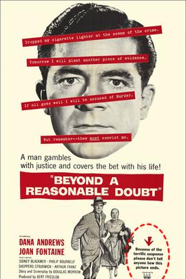 高度怀疑( 1956 )
