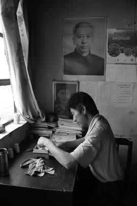 长川村小( 2010 )