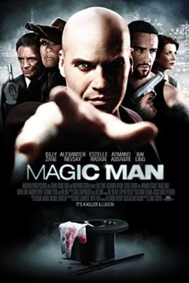 恐怖魔术师( 2009 )