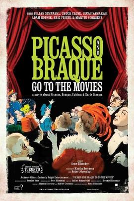 毕加索和布拉克的电影之梦( 2008 )