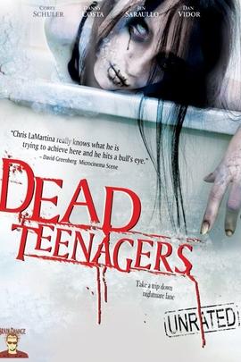 死亡青年( 2007 )