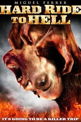 地狱之旅( 2010 )