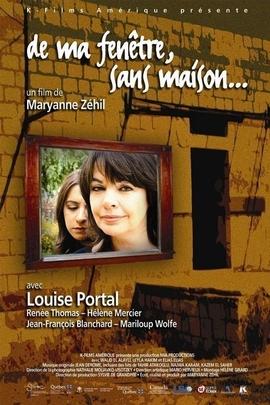 两隔母女( 2006 )