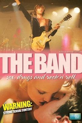 乐队( 2009 )