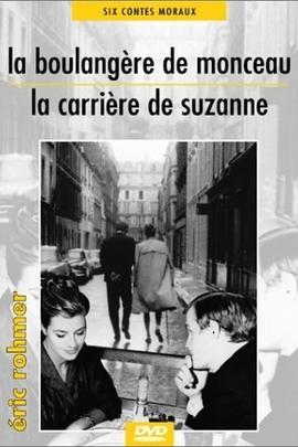夏洛和她的牛排( 1960 )