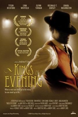 夜晚之王( 2008 )