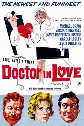 恋爱中的医生( 1960 )