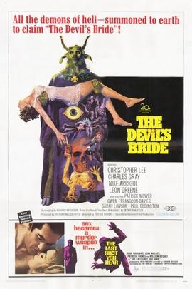 魔鬼出击( 1968 )