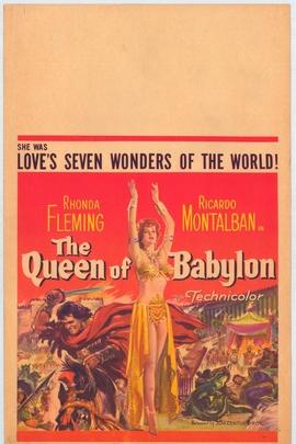 巴比伦女王