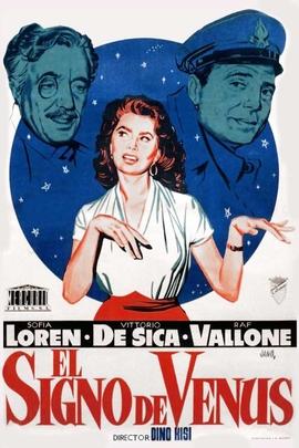维纳斯的标记( 1955 )