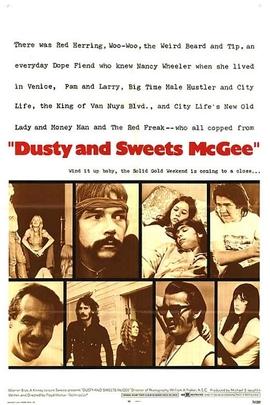 粉末甜点( 1971 )