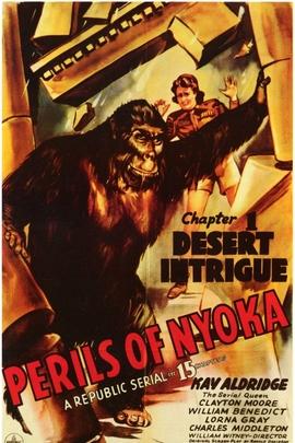 尼卡的危险( 1942 )