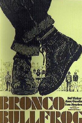 牛蛙布朗克( 1969 )