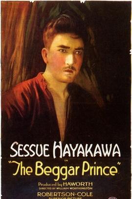 乞丐王子( 1920 )