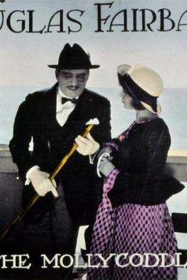 纵容( 1920 )