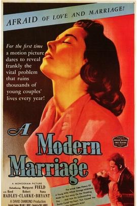 现代婚姻( 1950 )