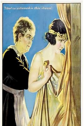拜金女( 1920 )
