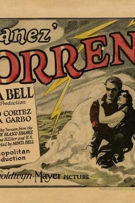 激流( 1921 )