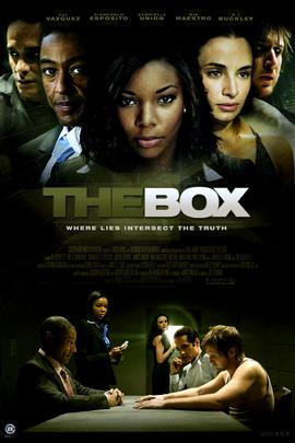 盒子( 2007 )