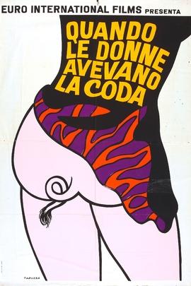 当女人们长了尾巴( 1970 )