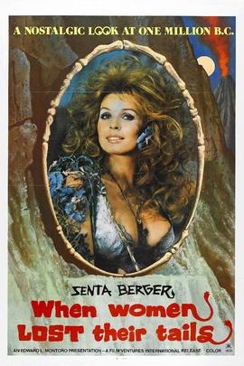 当女人们失去了尾巴( 1972 )