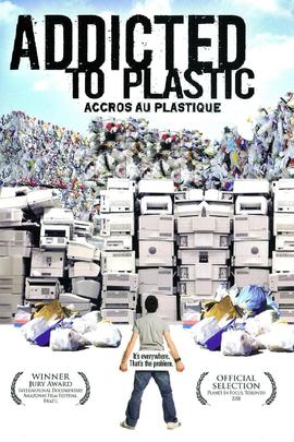 塑料成瘾( 2008 )