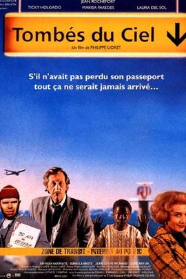 Tombés du ciel( 1993 )