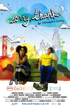 对不起,谢谢( 2009 )