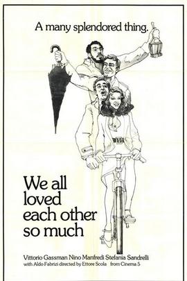 我们曾如此相爱( 1974 )