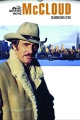 纽约法警麦克克劳德( 1970 )