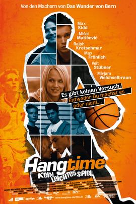 青春篮球梦