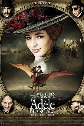 阿黛拉的非凡冒险