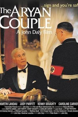 高贵的夫妇( 2004 )
