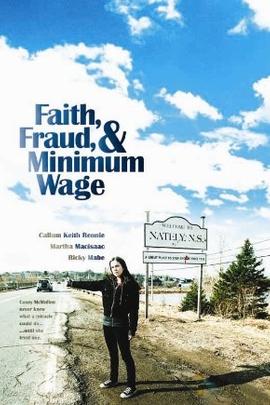 信仰诈骗( 2010 )