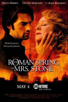 斯通夫人的罗马春天( 2003 )