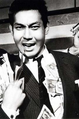 现代恶党仁义( 1965 )