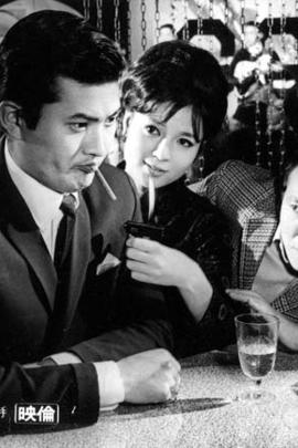 黑色赌博师:恶魔的左手( 1966 )