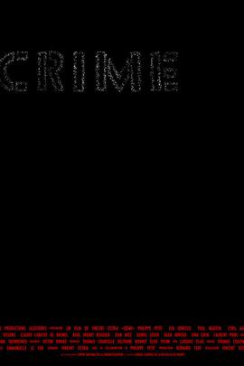 罪恶( 2010 )
