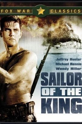 海上英雄( 1953 )