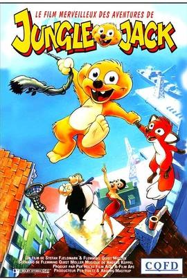 丛林历险记( 1993 )