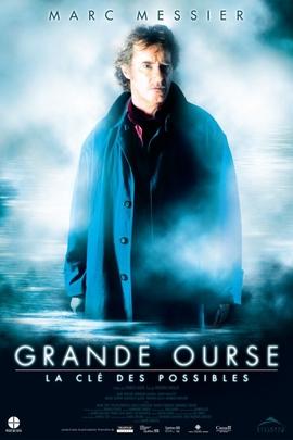 异世追缉( 2009 )