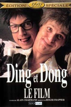 Ding et Dong le film( 1990 )