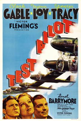试飞员( 1938 )